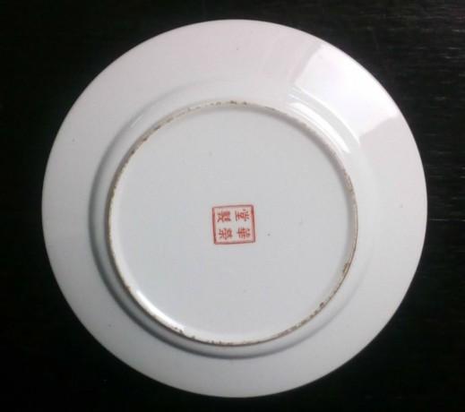 pote-em-porcelana-chinesa-big-3