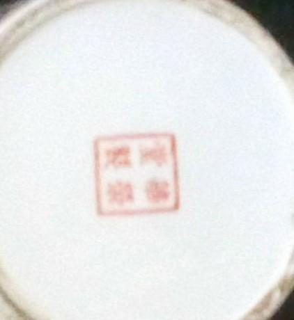 pote-em-porcelana-chinesa-big-5