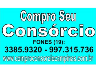 COMPRO CONSORCIO VINHEDO