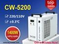refrigeradores-de-agua-cw-5200-capacidade-de-refrigeracao-1400w-small-0