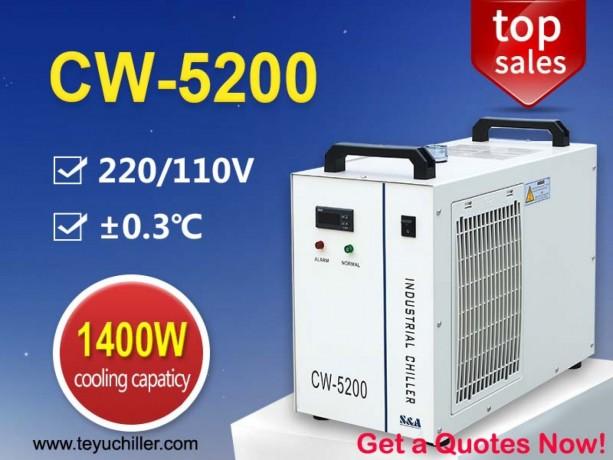 refrigeradores-de-agua-cw-5200-capacidade-de-refrigeracao-1400w-big-0