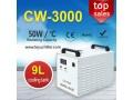 refrigeradores-de-agua-cw-3000-small-0