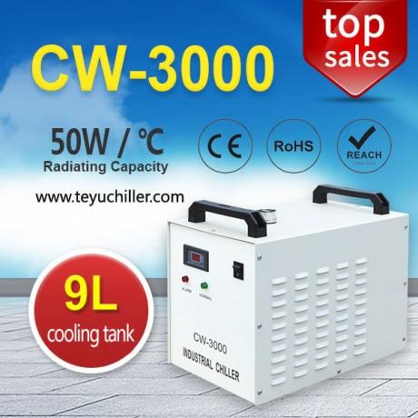 refrigeradores-de-agua-cw-3000-big-0